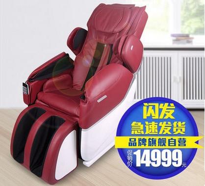 舒华Q5按摩椅