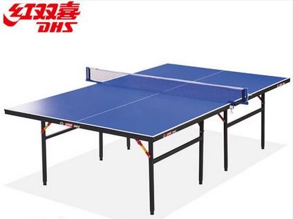 乒乓球桌红双喜正品室内家用可折叠乒乓球台