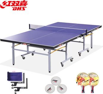 红双喜可移动折叠乒乓球桌