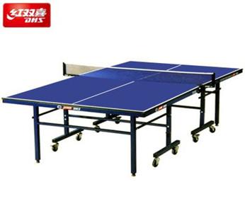 红双喜双折叠式乒乓球桌