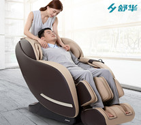【SH-M6800】舒华6800豪华按摩椅