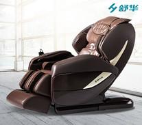 【SH-M9800按摩椅】舒华9800总裁养身椅