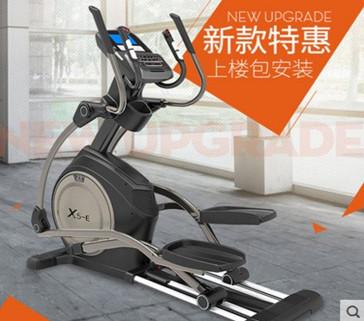 舒华X5-E高端电控椭圆机