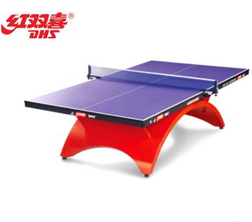 红双喜大彩虹金彩虹高端乒乓球桌