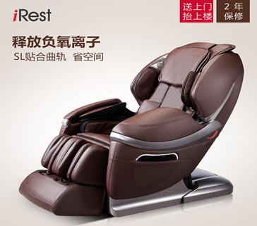 艾力斯特A80-1按摩椅零重力未来舱