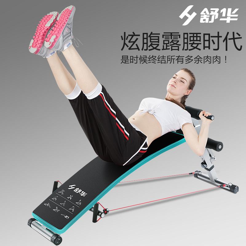 舒华575多功能腹肌板
